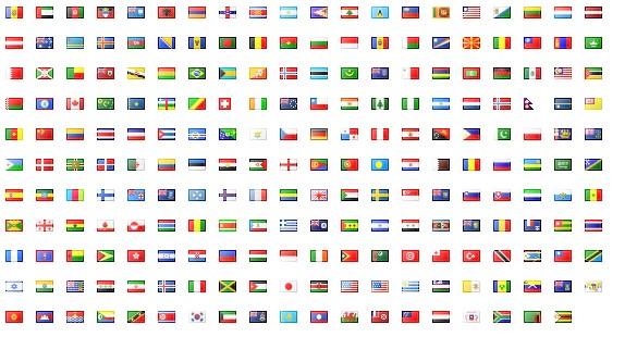 Pavillon Pays du monde