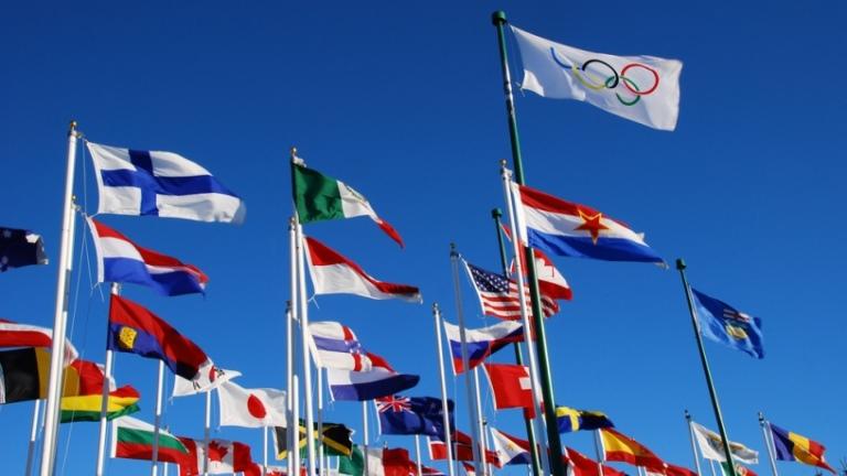 drapeau Jeux Olympiques 2018